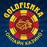 Казино «Goldfishka»